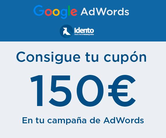 Cupón AdWords. Cómo conseguir cupones AdWords gratis